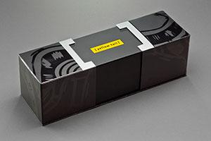 Yellowtail Premium Gift Box
